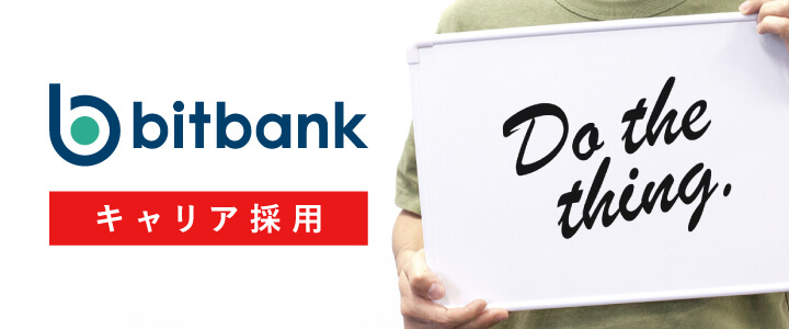 bitbank career