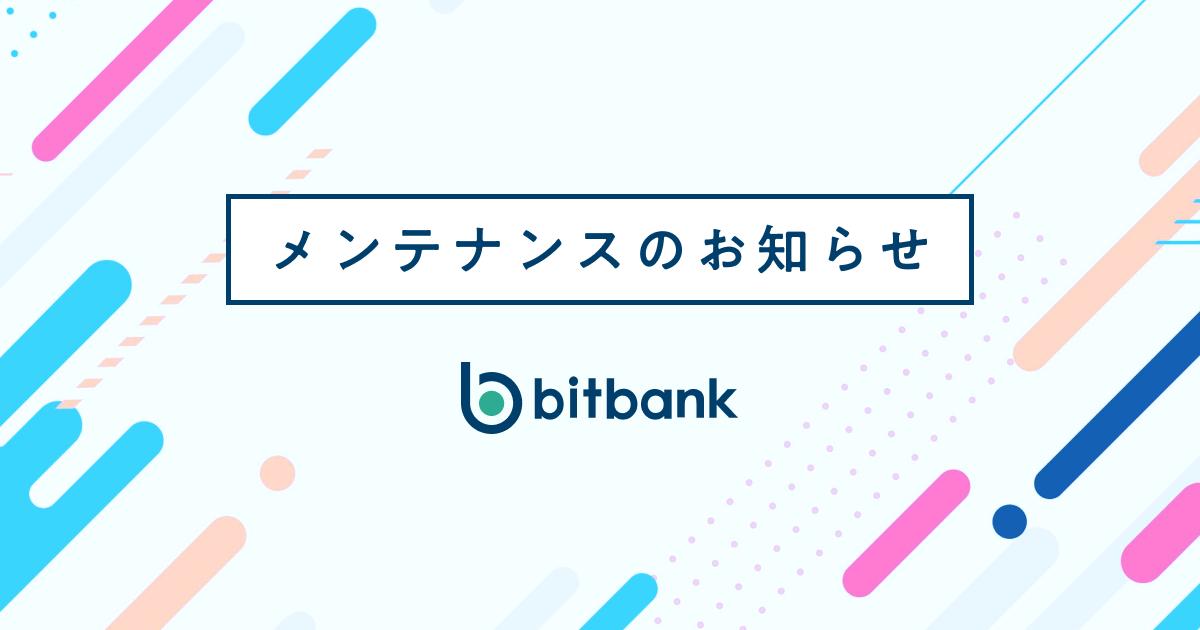 GMOあおぞらネット銀行からの入金一時停止のお知らせ/Notice of partial suspension of deposits from GMO Aozora Net Bank